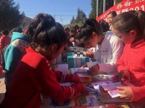 图书七进活动掀起惠民书市高潮