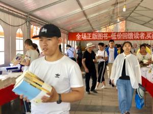 好消息!@所有人:张家口市2019新华书香节火热开幕!