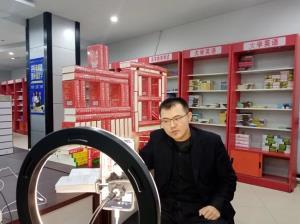张家口各店世界读书日活动精彩纷呈